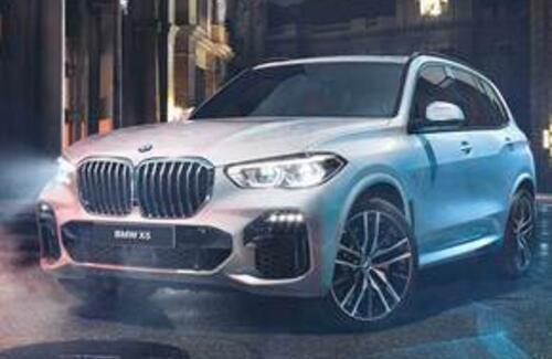 Цена на BMW X5 в кузове G05 стартует от 23 360 000 тенге.