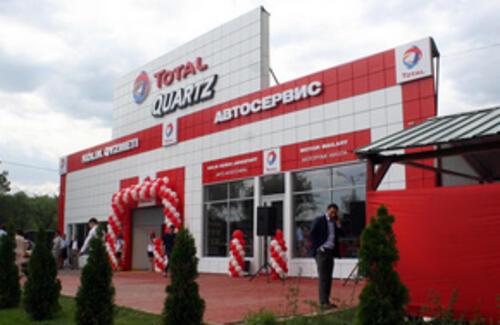 Новый современный сервисный центр Total Quartz открылся в Алматы