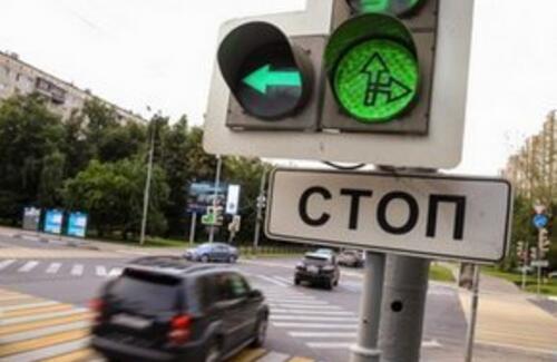 """В Алматы появятся """"умные"""" светофоры"""