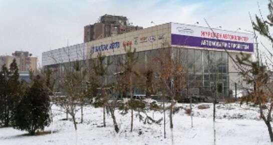 Бипэк Авто, Тараз, ул. Тауке-хана, 6 А