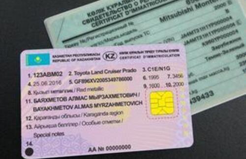Техпастпорта нового образца появятся в Казаxстане уже зимой