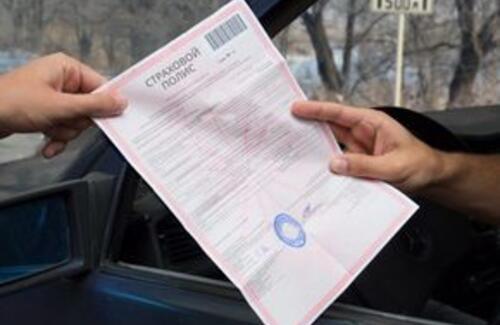 Бумажные страховые полисы вычеркнули из ПДД
