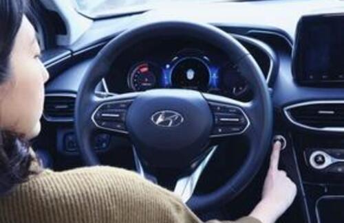 Водителям автомобилей Hyundai больше не понадобятся ключи