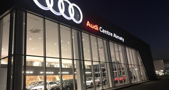 Audi Centre Almaty, Алматы, пр. Кульджинсий тракт, 12/2