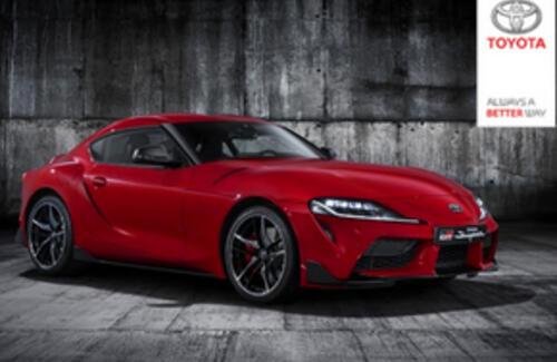 Toyota рассекретила новую Supra