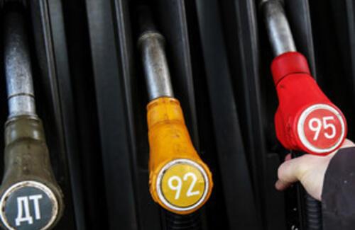В Казахстане продают самый дешевый бензин среди стран Европы