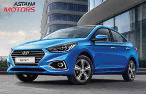 КМК «Астана Моторс» объявляет о запуске проекта по производству легковых автомобилей Hyundai