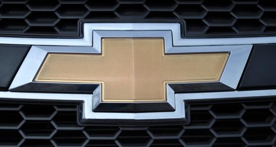 Chevrolet Almaty, Алматы, мкр. Коктем-3, 17