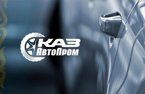 Автопроизводство в Казахстане по итогам января выросло на 52,9%