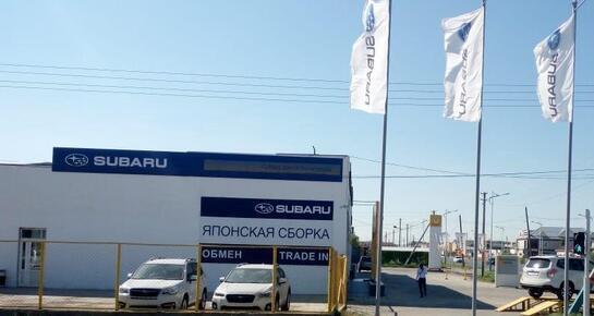 Кристалл-Авто Subaru, Кызылорда, ул. Нурсултан Назарбаев, 54