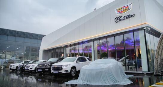 Cadillac Almaty, Алматы, пр. Суюнбая, 243
