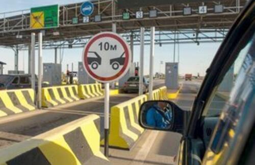 На платных дорогах введен дифференцированный тариф на проезд