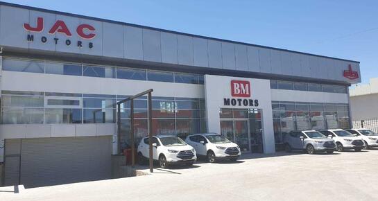 BM Motors, Шымкент, Тамерлановское шоссе, 139 А
