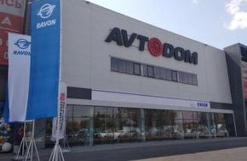 RAVON открыл новый автосалон в Алматы