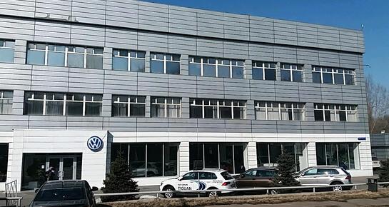 Volkswagen Centre Almaty, Алматы, ул. Майлина, 79