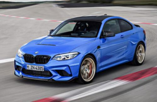 BMW показала новый суперкар