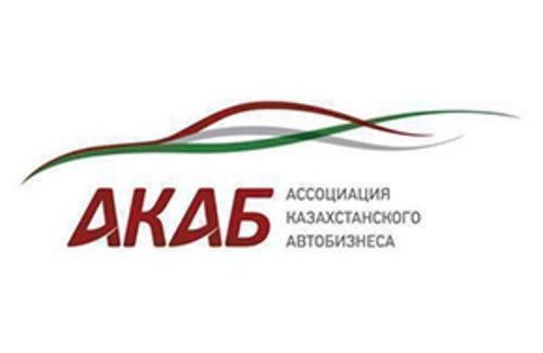 Итоги продаж новых автомобилей в Казахстане за десять месяцев 2019 года