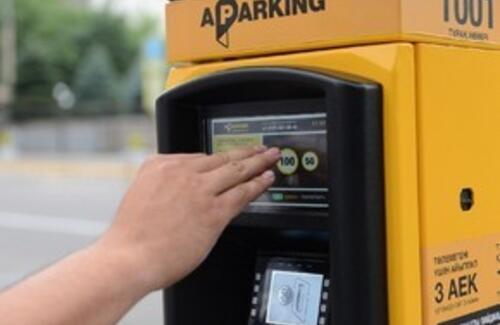 Цены на платную парковку в Алматы могут вырасти
