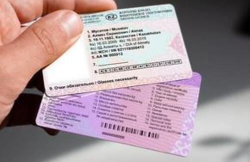 Список документов при замене прав онлайн сократится