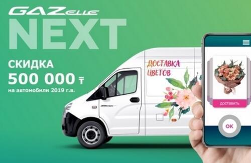 Уникальное предложение от сети автосалонов «Вираж» в честь праздника Наурыз