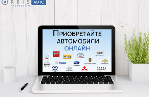 Orbis Auto предлагает полностью «бесконтактный» сервис покупки автомобилей