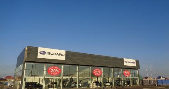Subaru Center Atyrau, Атырау, ул. Курмангазы, 78