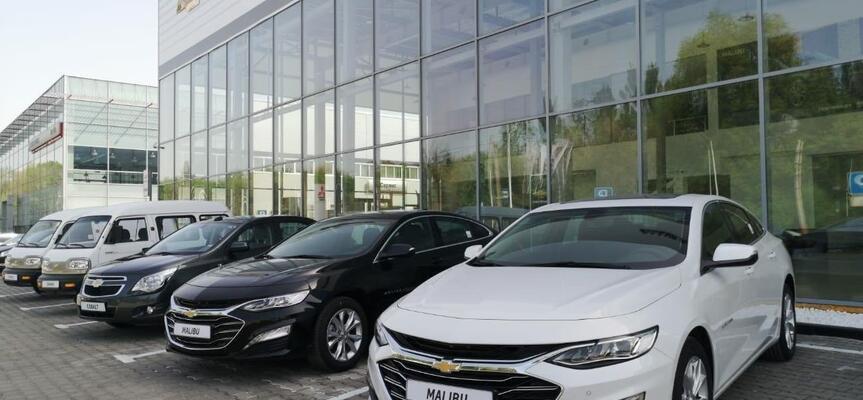 Allur Auto Centre Chevrolet, Алматы, пр. Суюнбая, 159 А, уг. пр. Рыскулова