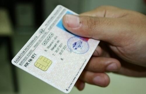 Казахстанцам разрешат использовать просроченные права