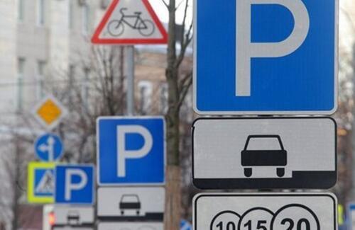 Платные парковки снова заработали в Казахстане