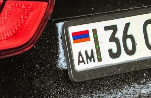 Авто из Армении теперь можно временно зарегистрировать