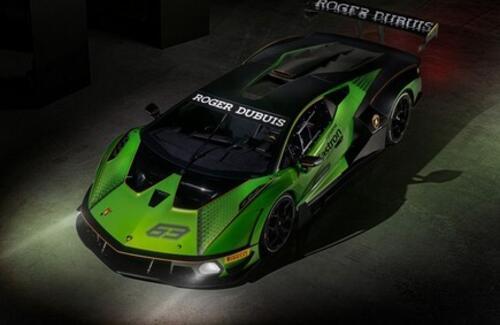 Lamborghini представила свой самый мощный в истории гиперкар
