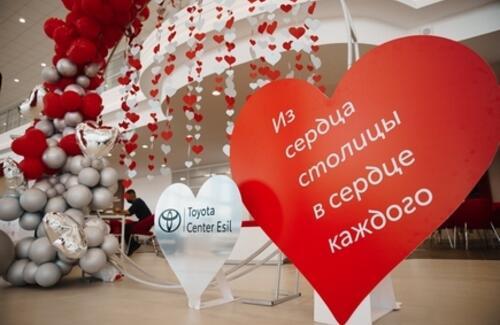 В столице Казахстана открылся третий дилерский центр Toyota