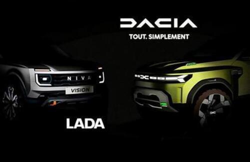 Renault объединит бренды Lada и Dacia