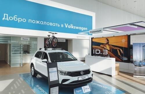 Дилерский центр Volkswagen в Атырау открылся после реконструкции