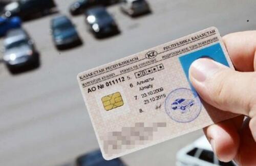 Казахстанцам спишут старые штрафы за отсутствие водительских документов