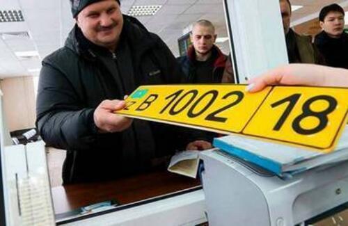"""Срок регистрации """"армянских"""" авто продлили в Казахстане"""