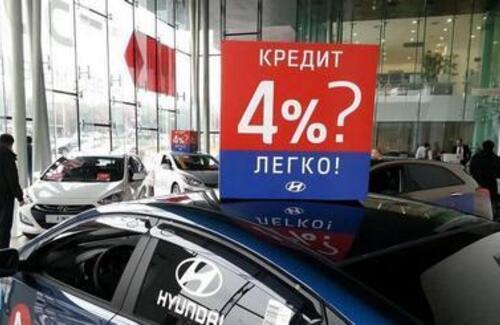 """""""Автоочередь"""" на покупку льготного авто появилась в Казахстане"""