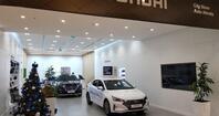 Hyundai City Store на Макатаева, Алматы, ул. Макатаева 127/1, ТРЦ Mega Park 1 этаж