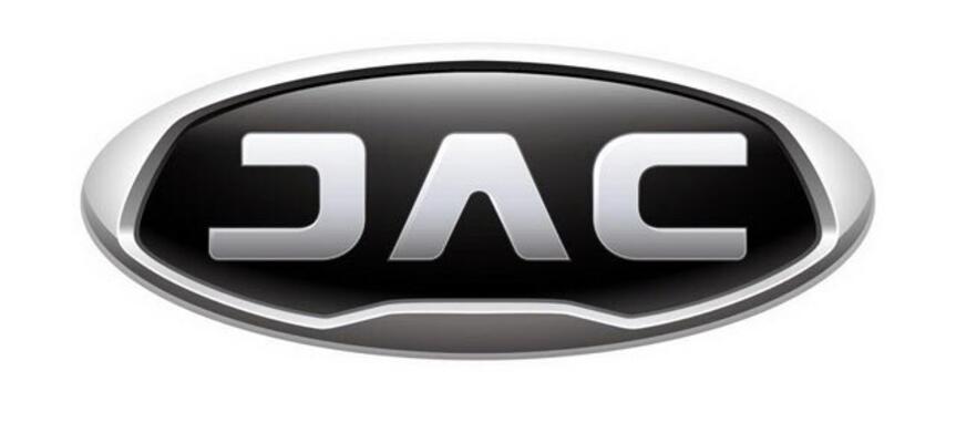 Truck Auto Trade Jac, Алматы, пр. Рыскулова, 149/1