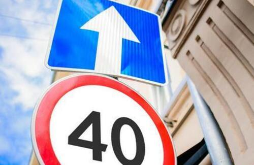 В Алматы изменят скоростной режим на опасных участках