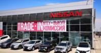 Aster Auto Nissan, Алматы, 2 км от Восточной объездной дороги в сторону Талгара