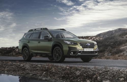 Поколение 6. Новый Subaru Outback в Казахстане